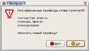 Файл:LXF150.screen6-5 opt.jpeg